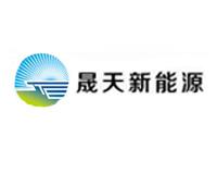 办公室花卉绿植租赁合作伙伴―晟天新能源