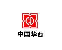办公室绿植租赁―中国华西工程设计